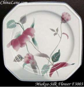 Picture of Mikasa - Silk Flowers F3003 - Coffee Thermos