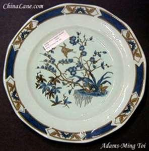 Picture of Adams - Ming Toi - Dessert Bowl