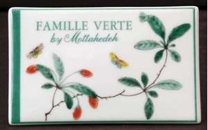 Picture of Mottahedeh - Advertising Signs - Famille Verte
